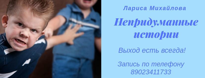 Агресивный ребенок. Проблемы в детском саде.